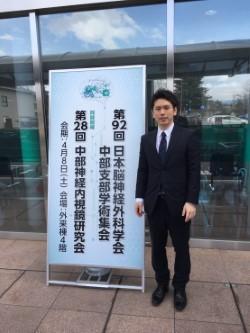 入り口にて➁ 宇野豪洋先生