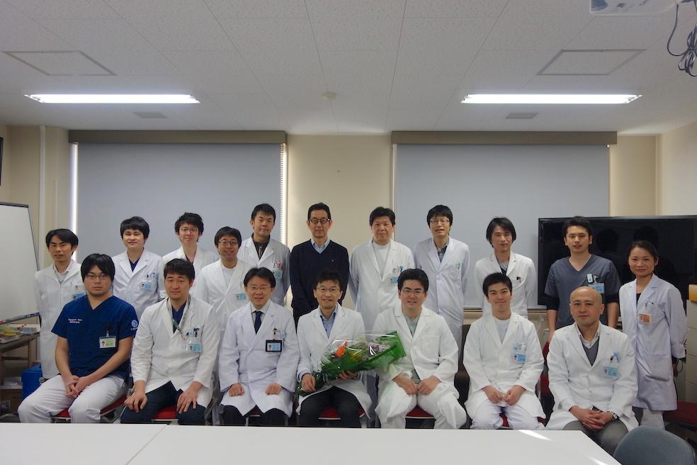 2017年度 金沢大学脳神経外科