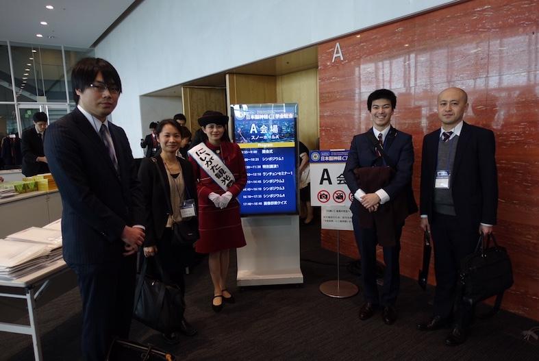 新潟PRのための特別ゲスト:にいがた観光大使の方との一枚 非常に綺麗な方で緊張しました。